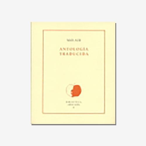 Antología traducida. Nº 6. Max Aub. 1998